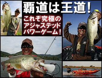 清水盛三・ファンタジスタ7