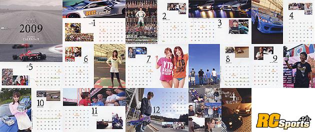 RCスポーツ2009年2月号特別ふろく「RCスポーツ2009カレンダー」